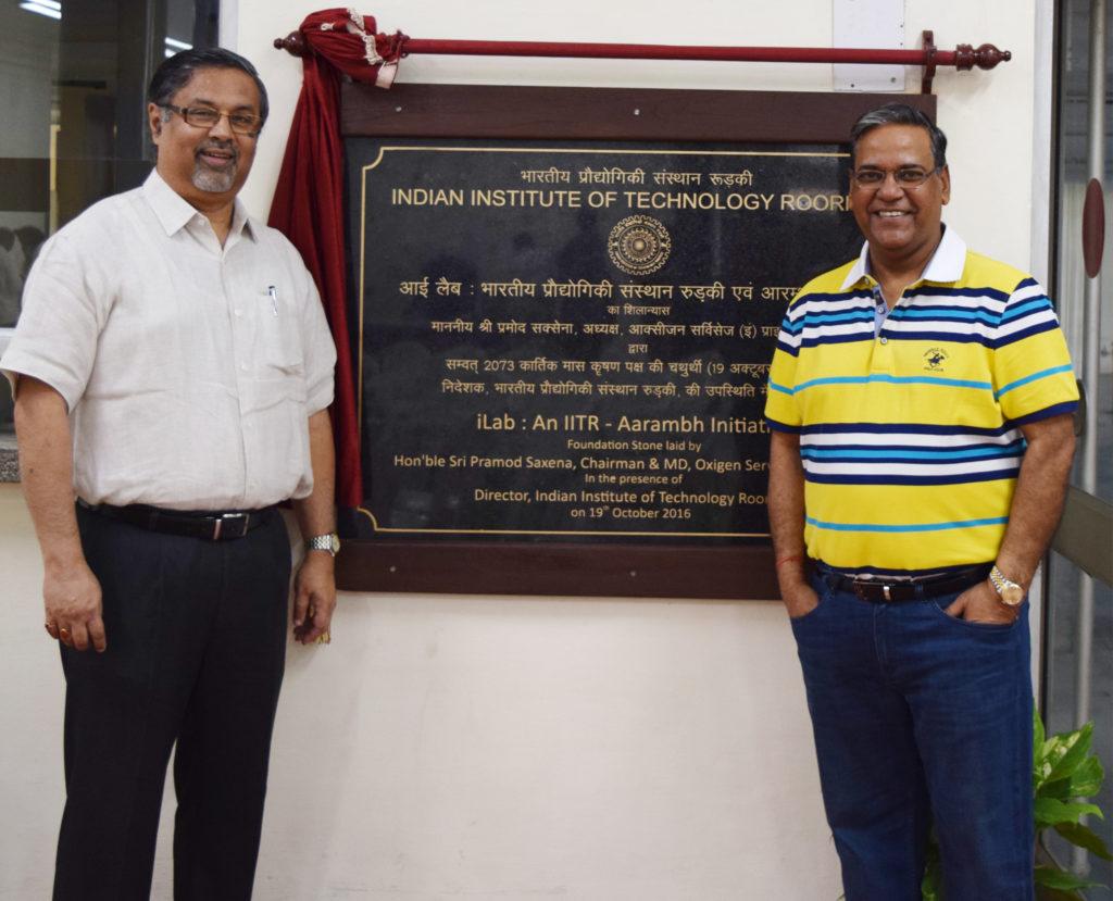 Foundation Stone Laying for iLab An IITR- Aarambh Initiative, at IIT Roorkee