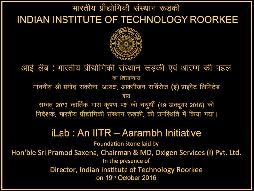 for iLab An IITR- Aarambh Initiative, at IIT Roorkee