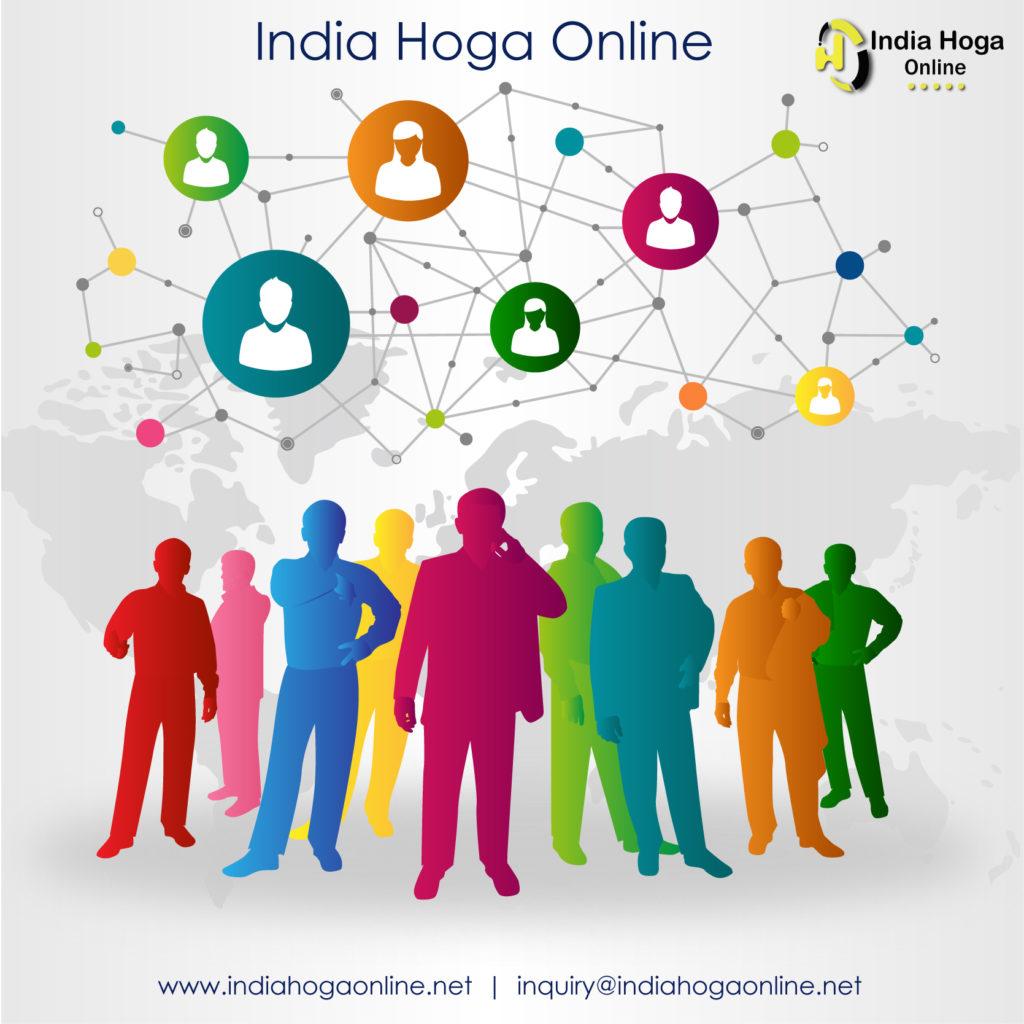 India hoga online
