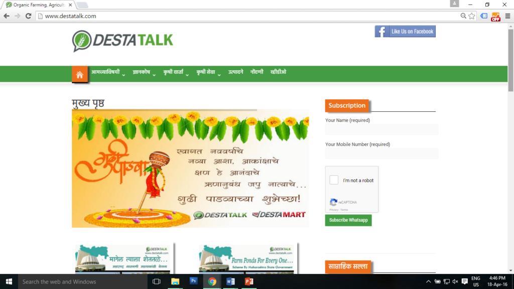 Desta Talk
